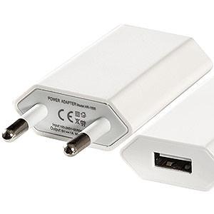 Schwibbögen Schwibbogen-Zubehör USB-Steckernetzteil 220V/5V - 2 cm