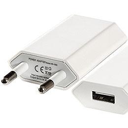 USB-Steckernetzteil 110-220V/5V - 2 cm